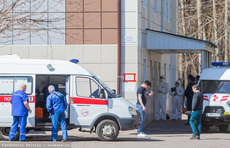 Число заразившихся COVID-19 выросло в Томской области до 37