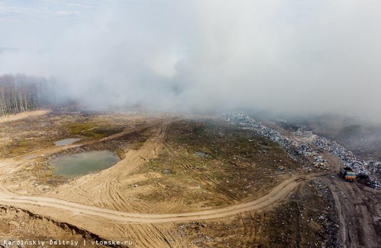 На мусорном полигоне Томска продолжается глубинное тление