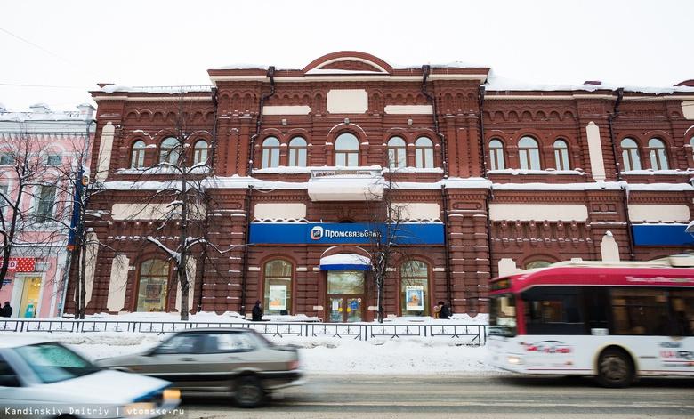 Город историй: наследие Михайлова в Томске