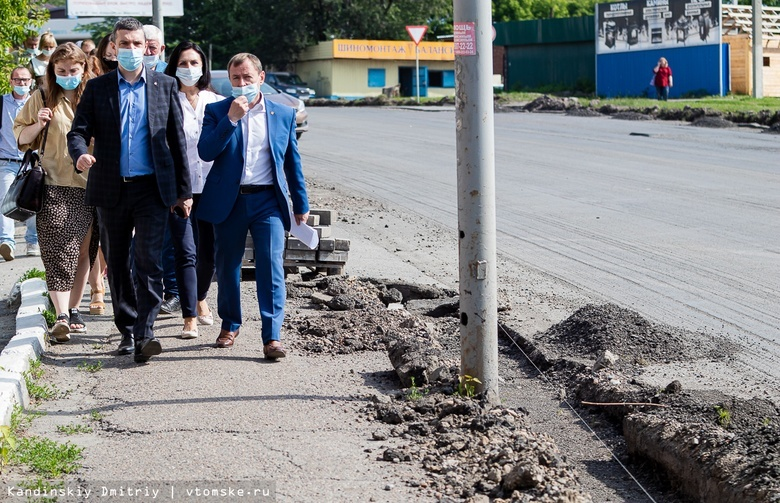 Новые тротуары появятся на ул.Яковлева впервые за много лет