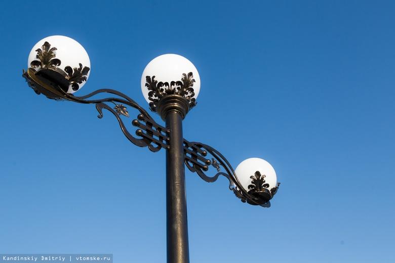 Власти: Томску не хватает 24 млн руб на монтаж освещения на окраинах города в 2021г