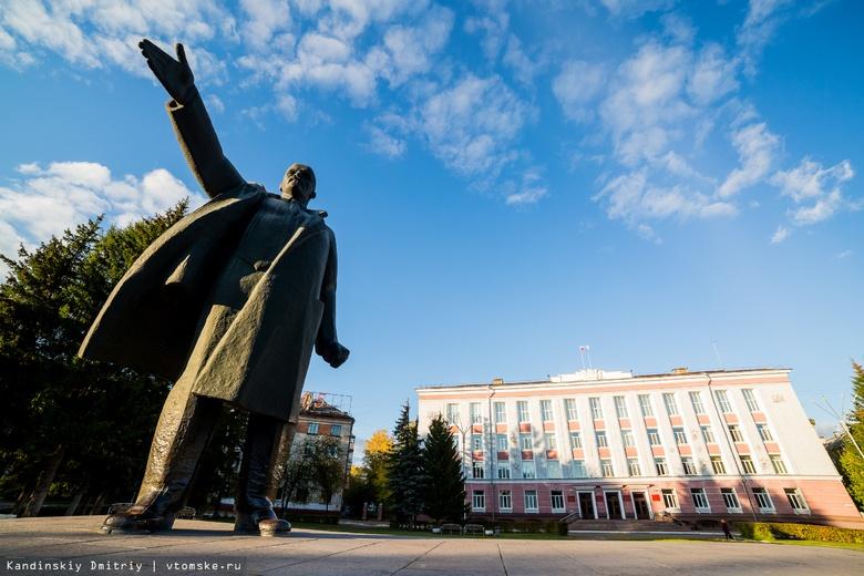 Пятого резидента зарегистрировали в ТОР Северска