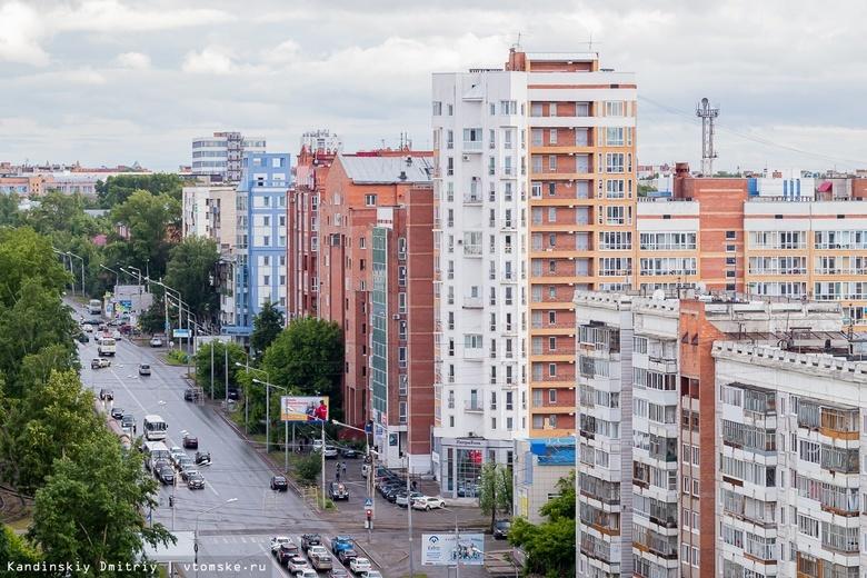 Тротуар отремонтируют на участке пр.Комсомольского в Томске