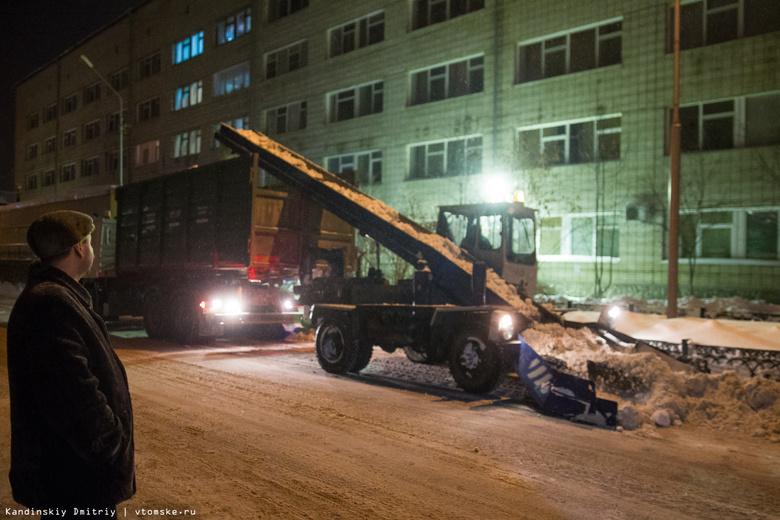 Томичей просят не парковать ночью авто на 11 улицах из-за уборки снега