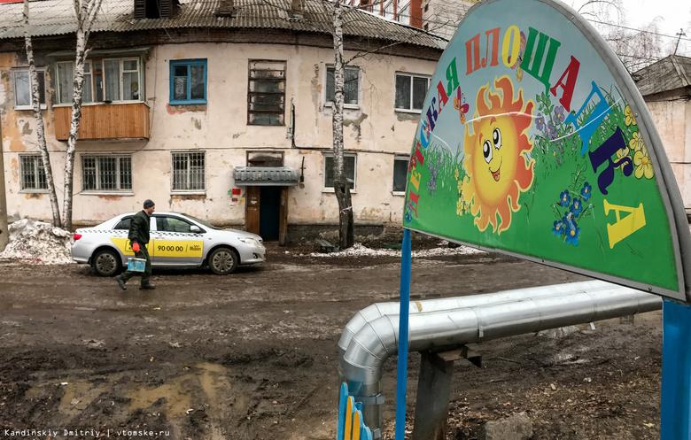 Более 170 заявок подали томичи на благоустройство своих дворов за счет федерации
