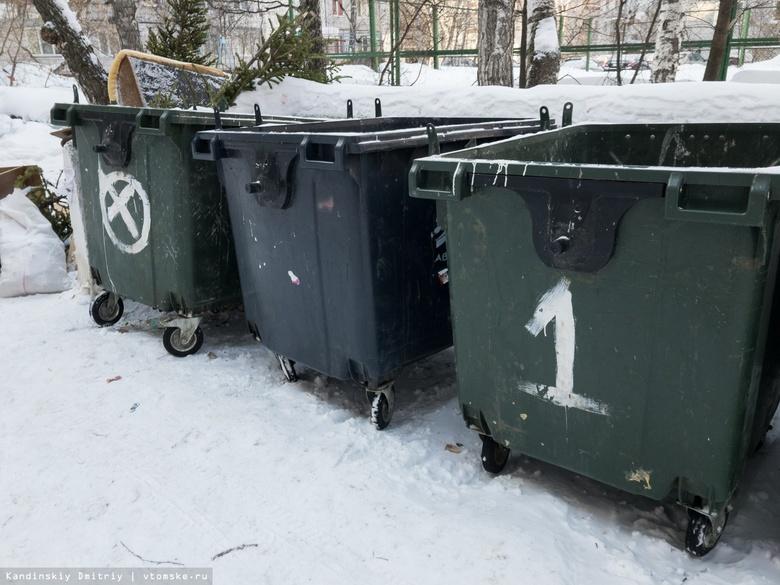 В Томской области предлагают оставить только двух регоператоров по обращению с отходами