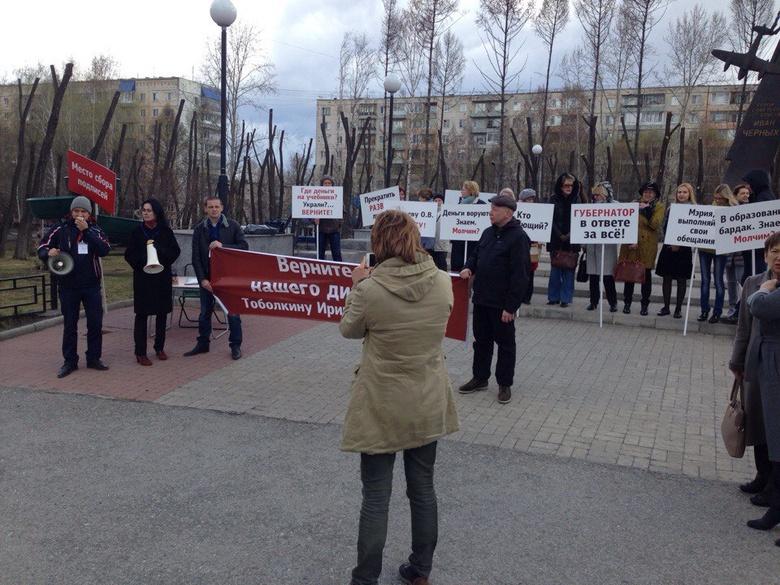 Томичи на митинге потребовали вернуть Тоболкину на пост директора Академлицея