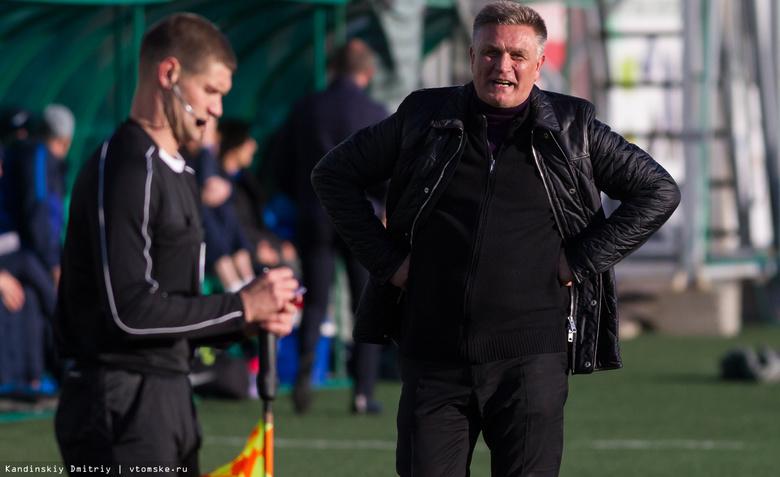 Петраков продолжит работу на посту тренера «Томи»