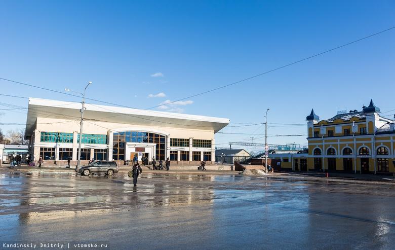 Автовокзал сообщил о возобновлении рейса Томск — Кемерово