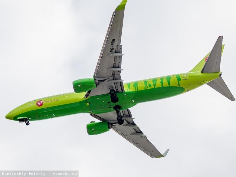 Полеты из Томска в Новосибирск возобновятся в июне
