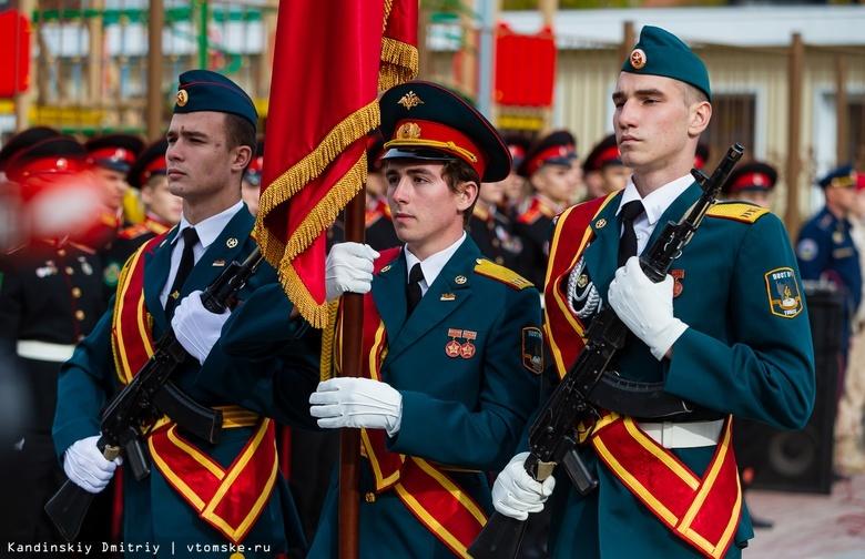 В память о былом: стелу в честь бывшего училища связи открыли в Томске