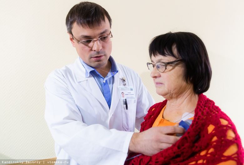 Томичи смогут передавать данные с кардиостимуляторов без записи к врачу