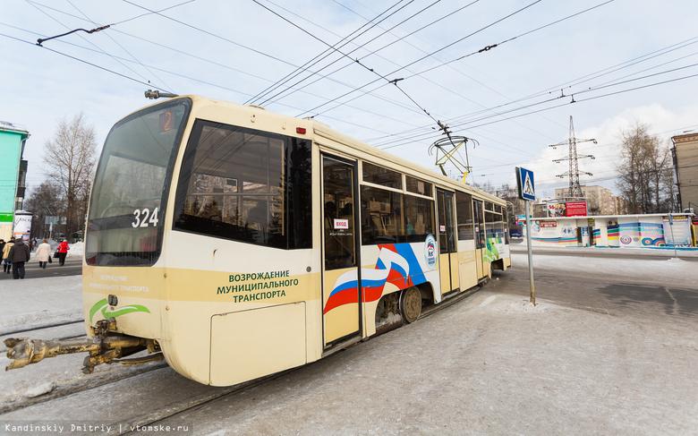 Движение трамваев № 2, 2а, 4 закрыто из-за поломки рельс около «Томска-I»