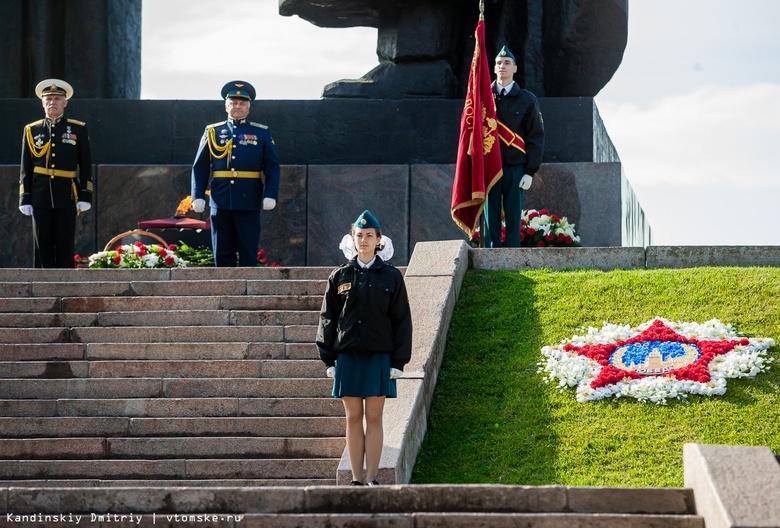 День окончания Второй мировой войны: о 75-й годовщине и переносе даты на 3 сентября