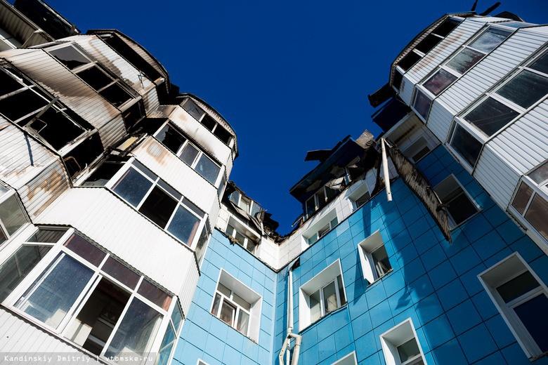 Сгоревший дом в Академгородке Томска вновь подключили к теплу и электричеству