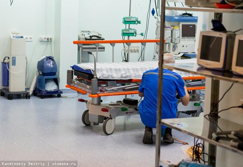 Власти: половина пациентов с COVID-19 в Томской области заразились от одного человека