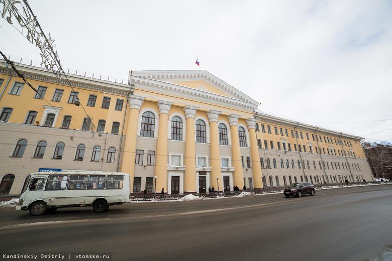 ТУСУР заселит «умное» общежитие на 300 мест в начале 2017 года