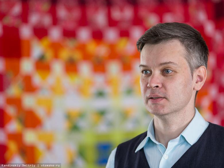 Кто есть кто: кутюрье в Томске