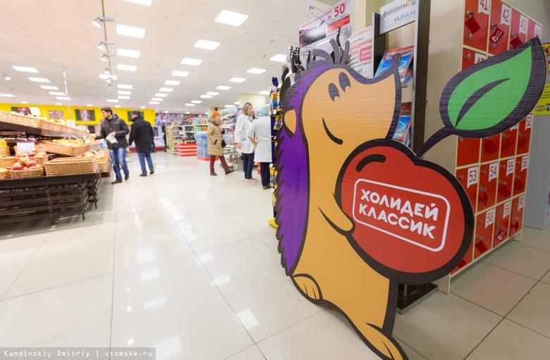 Новосибирский ритейлер «Холидей» признан банкротом