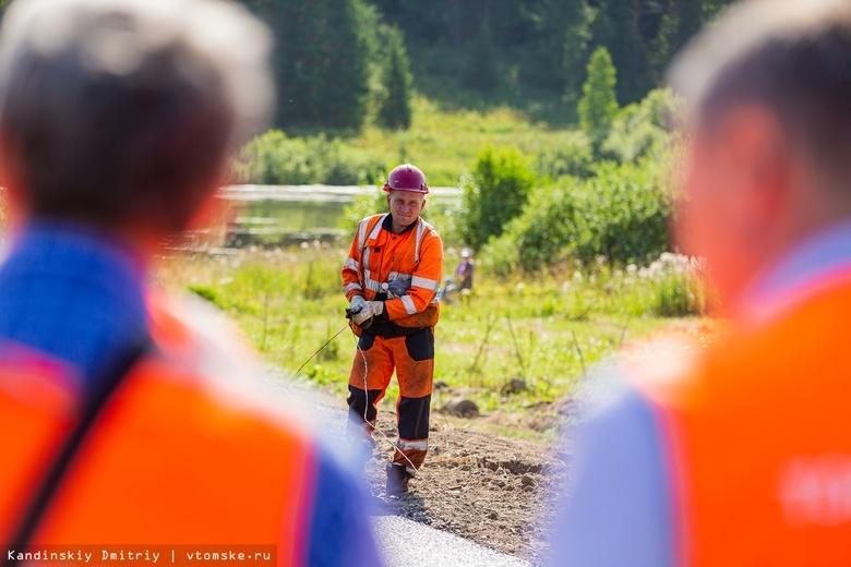 «Кузбассдорстрой» оштрафуют за срыв сроков ремонта трассы под Томском
