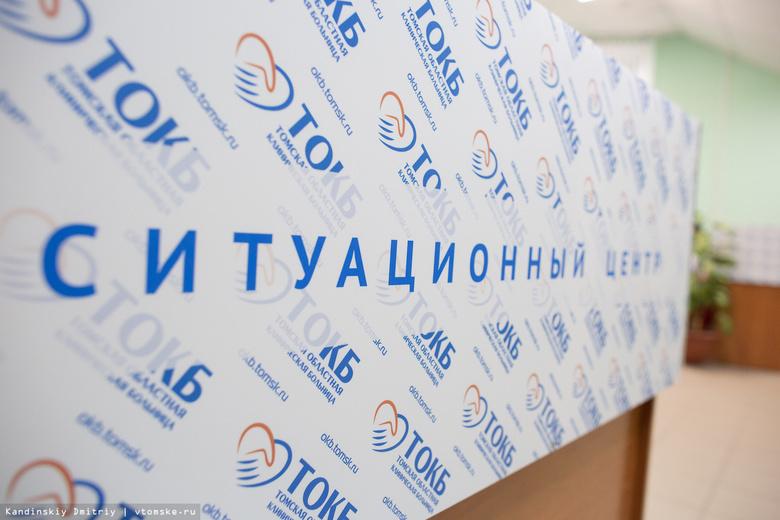 За неделю работы ситуационного центра санавиация доставила в Томск 38 человек