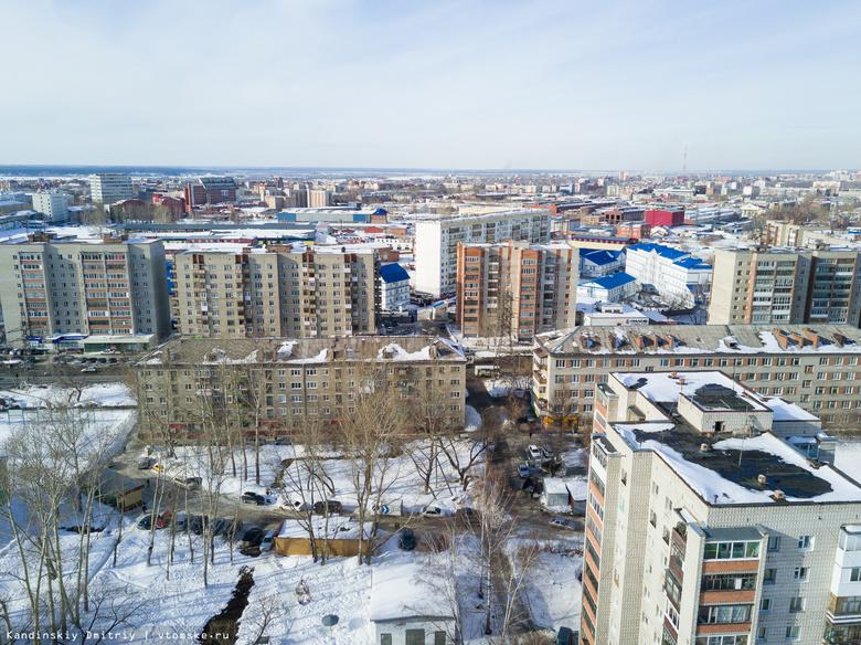 Цена «квадрата» жилья на вторичном рынке Томской области выросла на 2 тыс руб