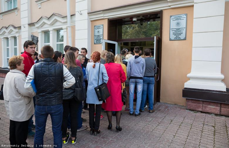 Приемная кампания стартует в вузах Томска