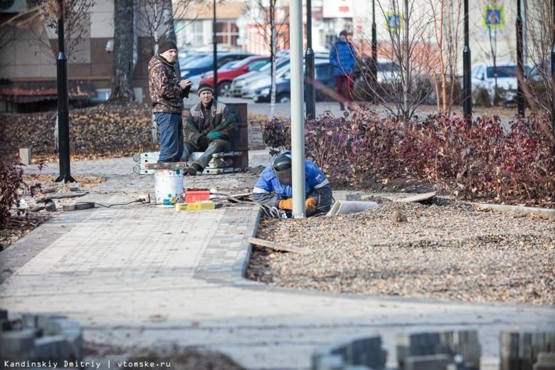 Пандемия насолила: благоустройство томских скверов завершат до ноября