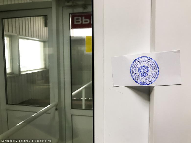 МЧС: выездные суды помогут ускорить открытие томских ТЦ, устранивших нарушения