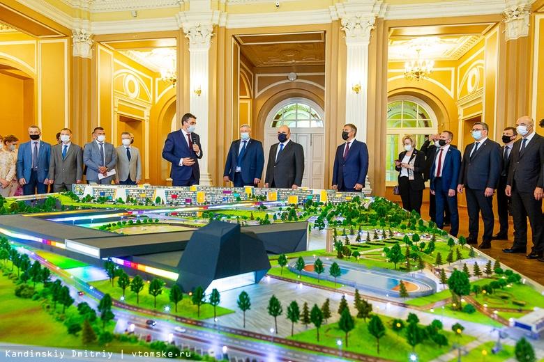 Мишустину показали макет будущего университетского кампуса в Томске