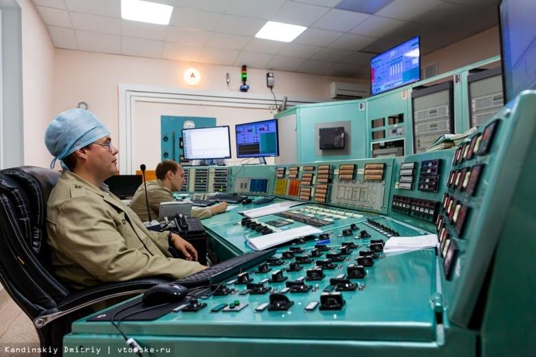 Томский политех будет готовить ядерщиков для проекта Росатома «Прорыв»