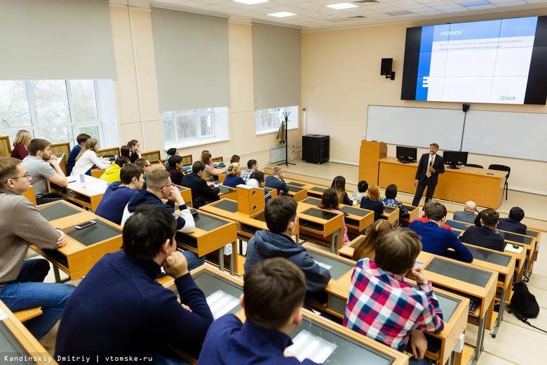 Генсекретарь CESAER Дэвид Бумерт встретился со студентами и преподавателями ТПУ