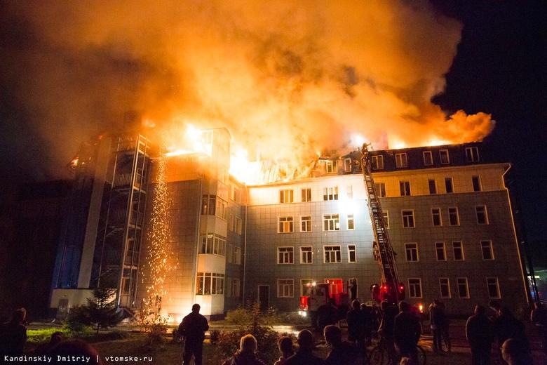 Пожар в 5-этажке на Вавилова признан ЧС локального характера