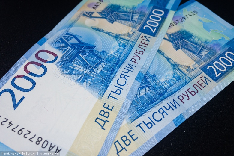 Эксперты назвали средний размер потребительского кредита в России
