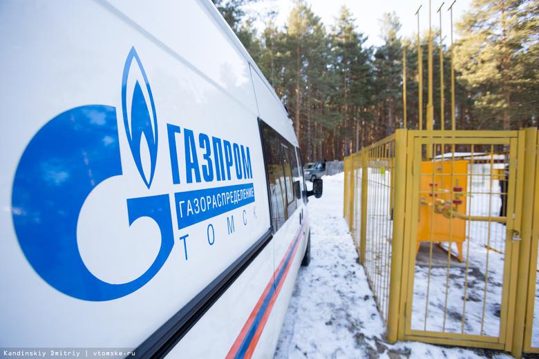 Более 500 домов в Кафтанчиково и Барабинке получили возможность подключиться к газу
