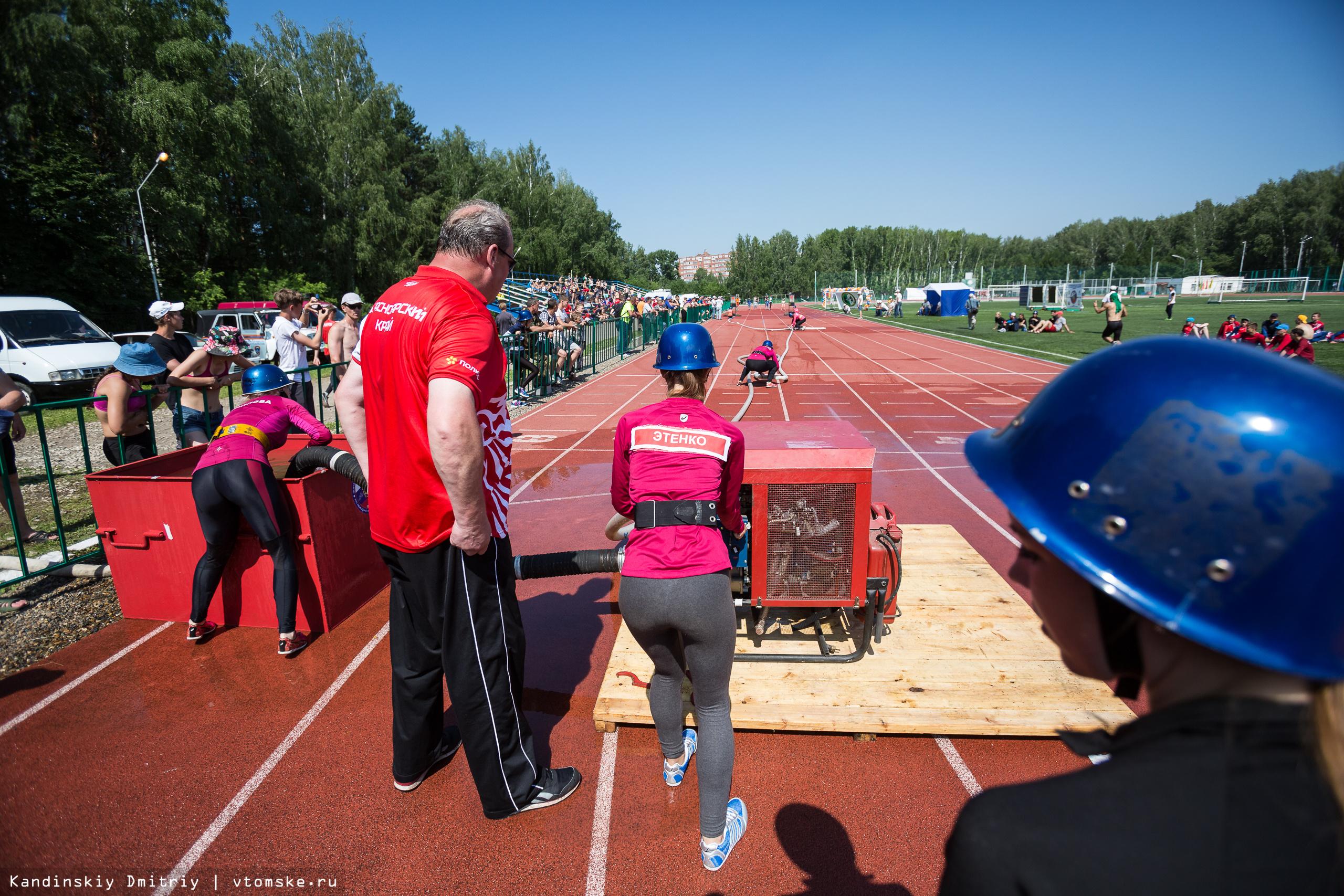 Поразить мишень: соревнования МЧС по пожарному спорту прошли в Томске
