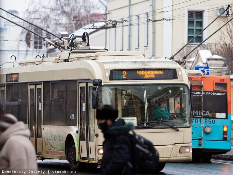 В Томск прибыла первая партия московских б/у троллейбусов
