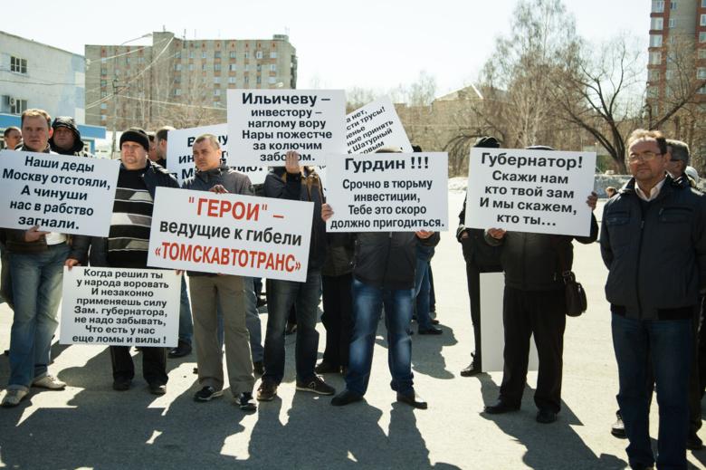Перевозчики на митинге потребовали от «Томскавтотранса» погасить долги, а от власти — ответов