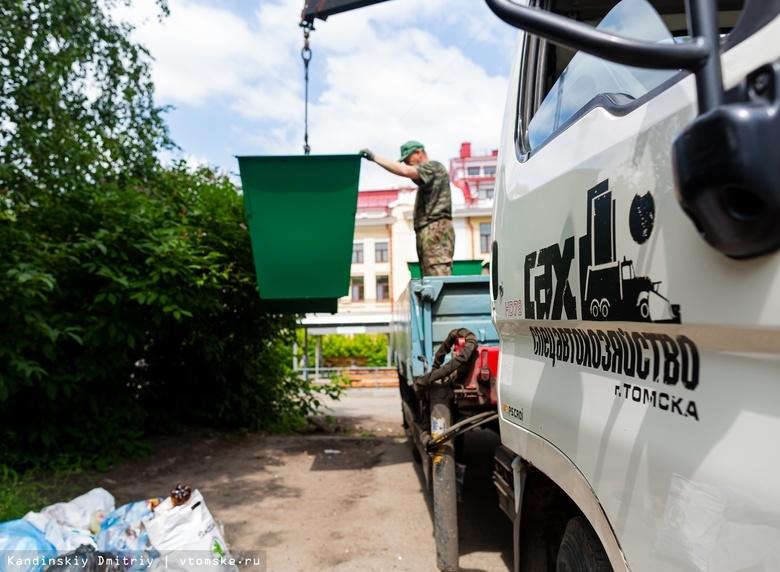ТРЦ: часть томичей будет платить за вывоз мусора по квитанциям УК и ТСЖ