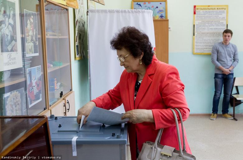 Еще 4 томича подали документы на выборы в Госдуму
