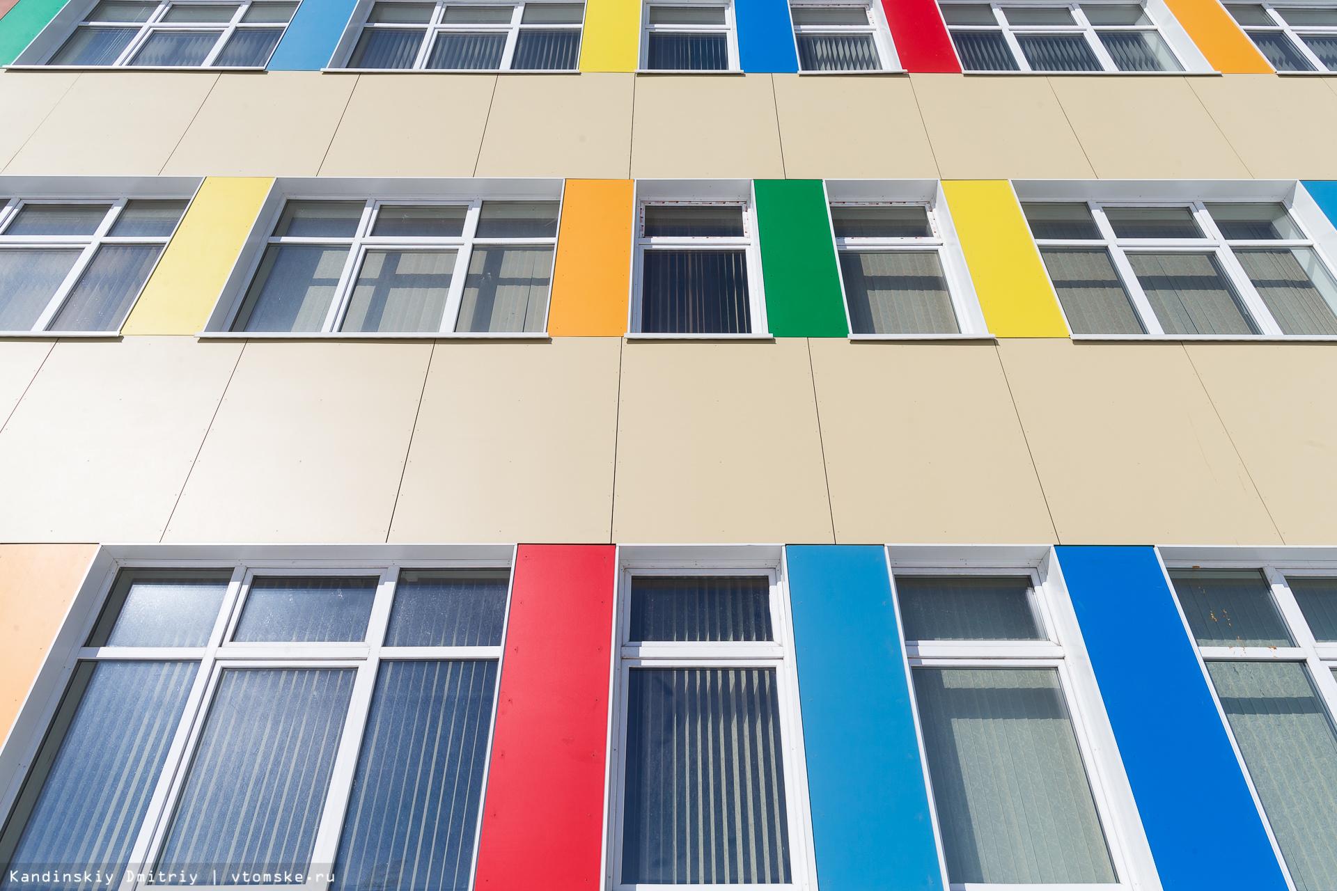 Томские власти: новая школа на Береговой полностью укомплектована