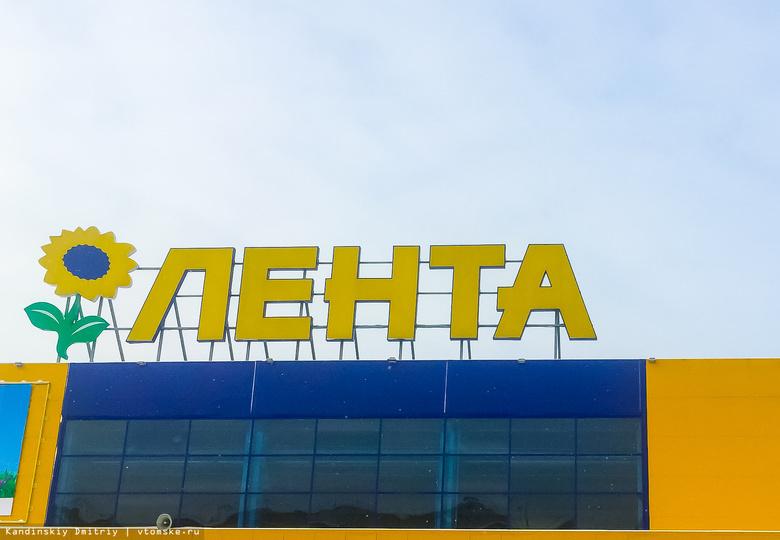 Где икаким вТомске построили 2-ой супермаркет «Лента»