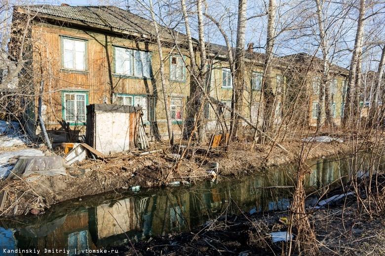Снести и построить: власти рассказали о планах по развитию томских Черемошников
