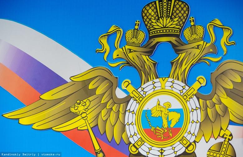 Назначен новый руководитель МВД Северска