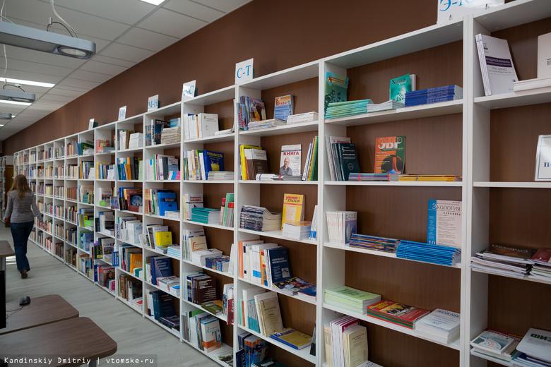 Три томских вуза организуют «библиотечный кампус»