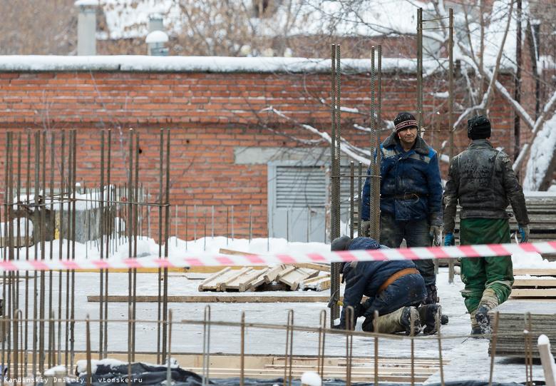 На месте снесенного ценного дома на Герцена в Томске возведут новостройку