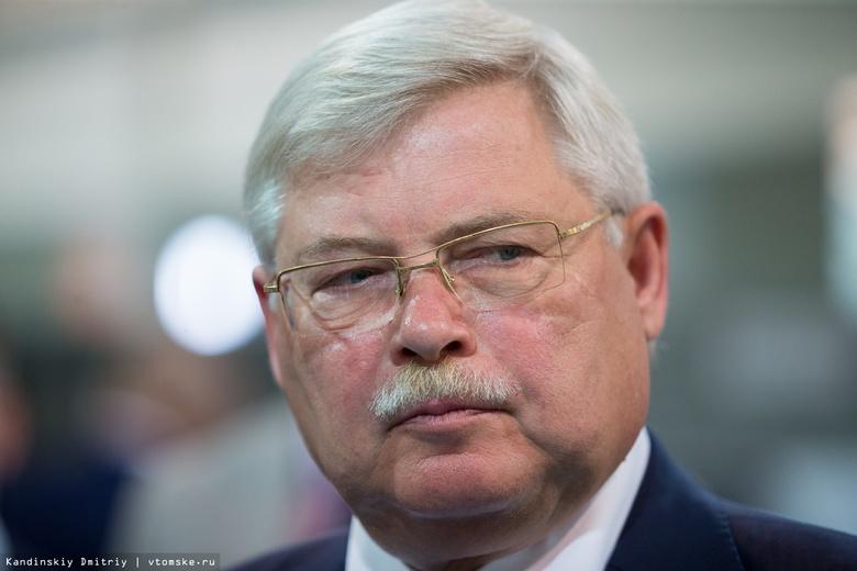 Томский губернатор осудил СМИ за публикацию фото с мешками из морга