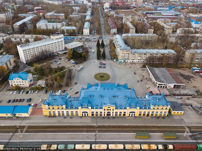 Платная парковка и памятник паровозу появятся на территории томских вокзалов