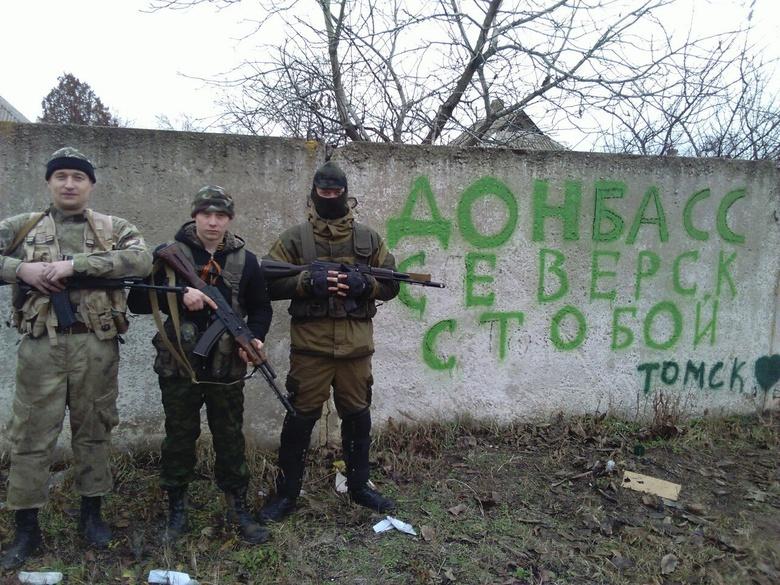 Трое северчан отправились воевать на Донбасс (фото)