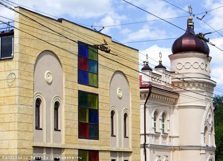 Еврейская община собрала за 2 дня $100 тыс на завершение строительства детского центра